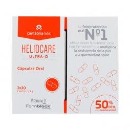 Heliocare Ultra D 2x30 cápsulas 2ºud 50%